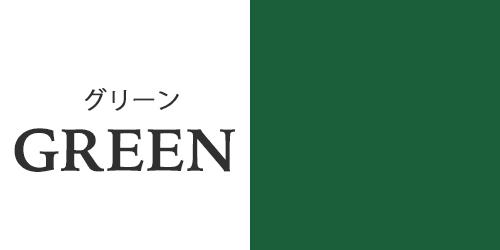 camelia roma,緑,グリーン