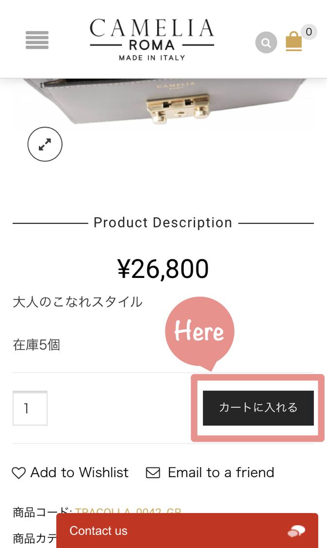 お買い物の仕方_1